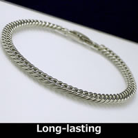 Pure Titanium Curb Chain Bracelet (5mm wide) 18-21cm (7.0-8.2