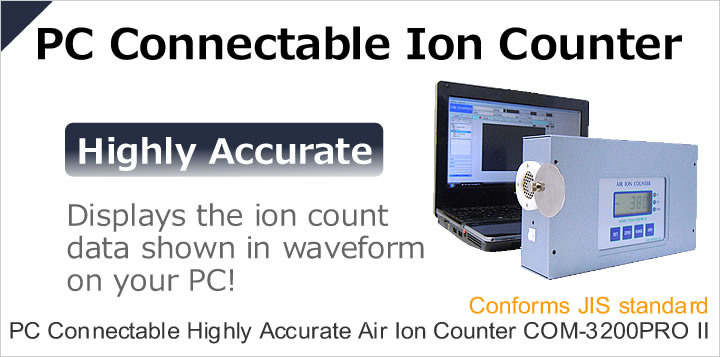 PC Connectable Ion Counter