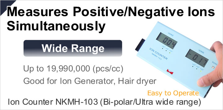 Measures Positive/Negative Ions Simultaneously